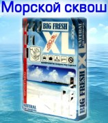 Big Fresh XL Морской сквош (300 гр)