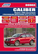 Dodge Caliber  2006 profi