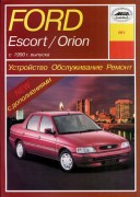 Escort Orion 90 arus