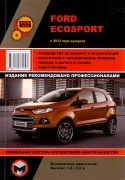 Ford Ecosport 2012 mnt