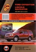 Ford expedition 2003-2006 mnt