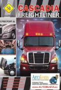Freightliner Cascadia cpecinfo