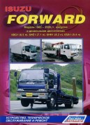 Isuzu Forward_LEGION