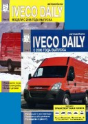 Iveco Daily 2006 2t diez
