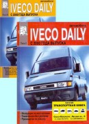 iveco daily 2000 2t